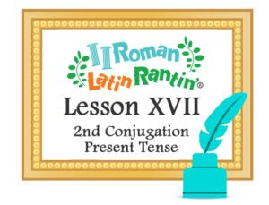 lesson-17